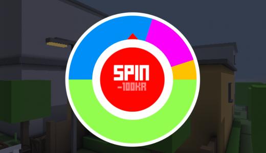 【Krunker.io】Shopについて徹底解説!スキンを手に入れる為にスピンを回してみよう!