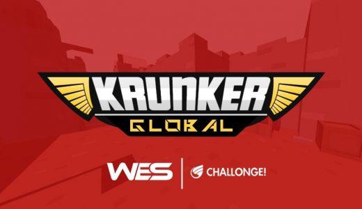 【Krunker.io】公式世界大会「Krunker Global」について!賞金総額6000$を勝ち取るのはどのチームだ!