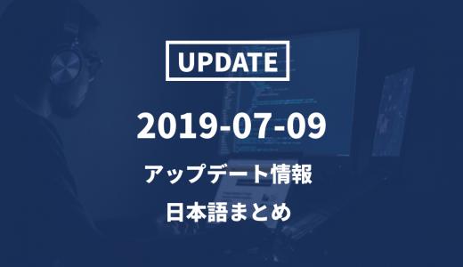 【Krunker.io】最新アップデート情報(Version 1.3.9/1.4.0/1.4.1/1.4.2/1.4.3):日本語まとめ