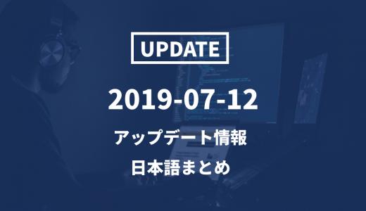 【Krunker.io】最新アップデート情報(Version 1.4.4):日本語まとめ