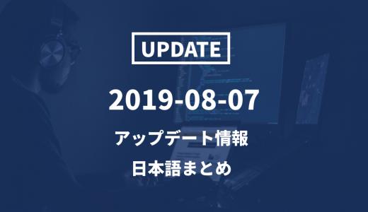 【Krunker.io】最新アップデート情報(Version 1.4.9):日本語まとめ
