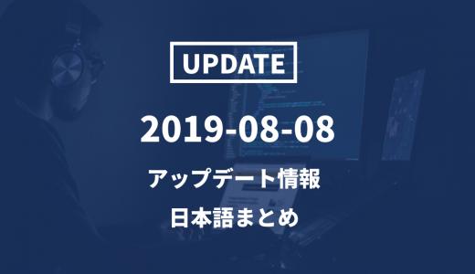 【Krunker.io】最新アップデート情報(Version 1.5.0):日本語まとめ