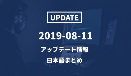 【Krunker.io】最新アップデート情報(Version 1.5.2 / 1.5.1):日本語まとめ