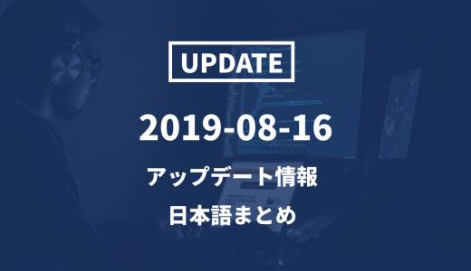 【Krunker.io】最新アップデート情報(Version 1.5.5):日本語まとめ