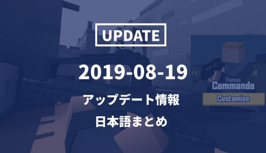 【Krunker.io】新武器Famasが登場!大型アップデートが遂に来たぞ!(Version 1.5.6):日本語まとめ