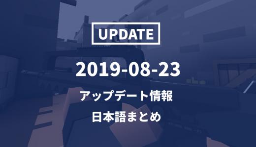 【Krunker.io】最新アップデート情報(Version 1.5.8):日本語まとめ