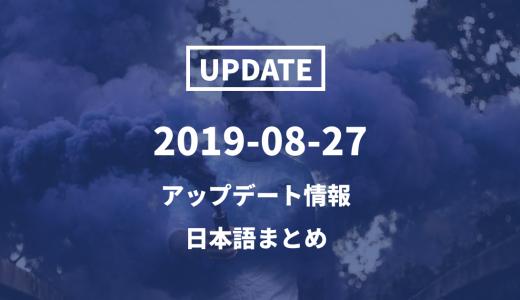 【Krunker.io】最新アップデート情報(Version 1.6.0):日本語まとめ