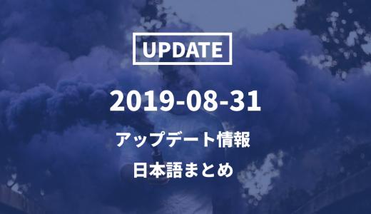【Krunker.io】最新アップデート情報(Version 1.6.2):日本語まとめ