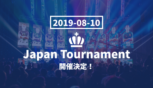【Krunker.io】日本大会「Krunker Japan Tournament」について!日本最強のKrunkerプレイヤーは誰だ!?