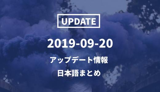 【Krunker.io】最新アップデート情報(Version 1.6.9):日本語まとめ