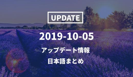 【Krunker.io】最新アップデート情報(Version 1.7.5):日本語まとめ