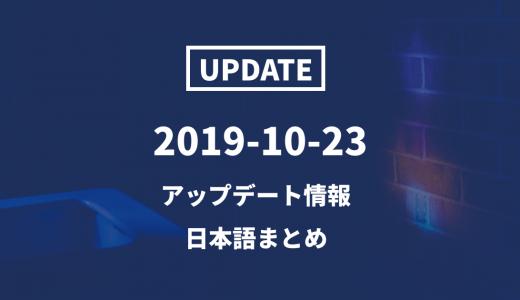 【Krunker.io】最新アップデート情報(Version 1.7.9):日本語まとめ
