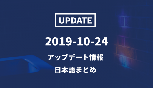 【Krunker.io】最新アップデート情報(Version 1.8.0):日本語まとめ