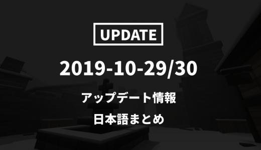 【Krunker.io】ハロウィンモード追加!最新アップデート情報(Version 1.8.1 / 1.8.2):日本語まとめ