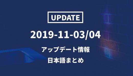 【Krunker.io】最新アップデート情報(Version 1.8.3 / 1.8.4):日本語まとめ