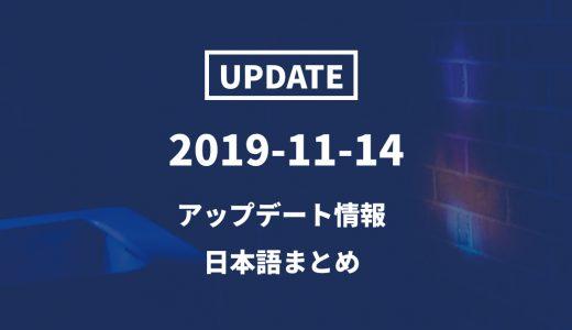 【Krunker.io】最新アップデート情報(Version 1.8.9):日本語まとめ