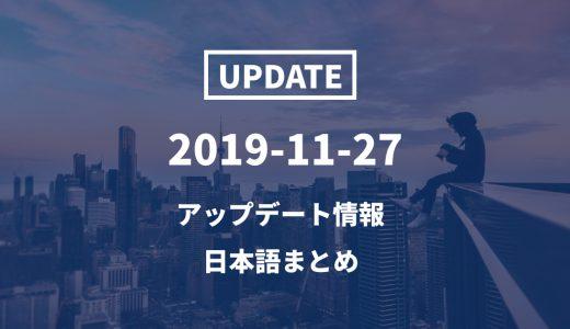 【Krunker.io】最新アップデート情報(Version 1.9.0):日本語まとめ